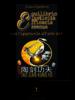 L'approccio all'arte del Tào Jiàn Kung Fu Vol. 1